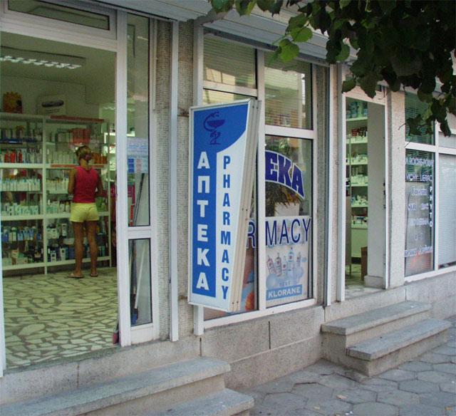 003 интернет аптека:
