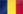Доставки за Румъния